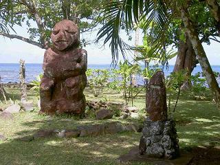 "Les Ovnis dans l'archipel des ""tuamotu"" polynésie française Tahiti_tiki"
